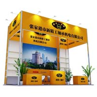 Customized Exhibition Booth (AK-S014)