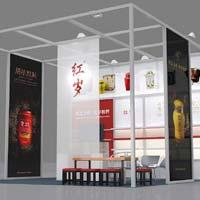 Portable Exhibition Booth (AK-S017)