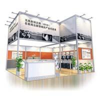 Portable Exhibition Booth (AK-S018)