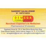 Demega Formulations and Exports