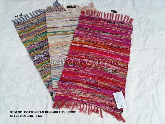 Cotton Rag Rug Dhurries