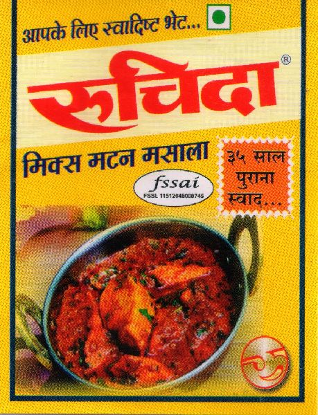 Roochida Mix Mutton Masala