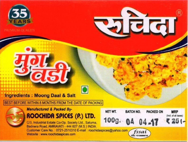 Roochida Moong Dal Vadi