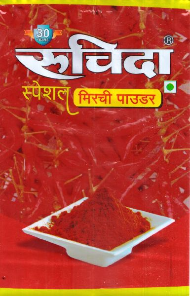 Roochida Special Chilli Powder