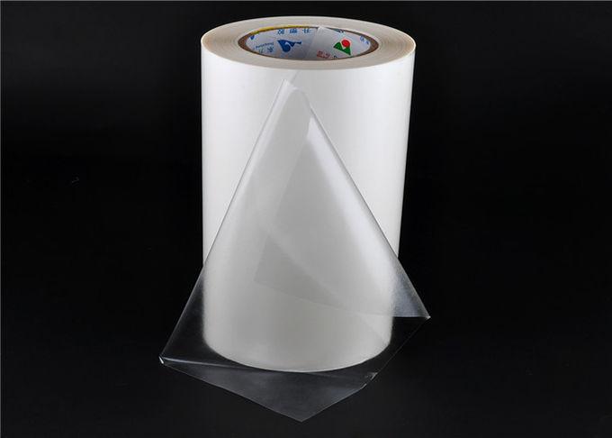 Hot Melt Glue Film