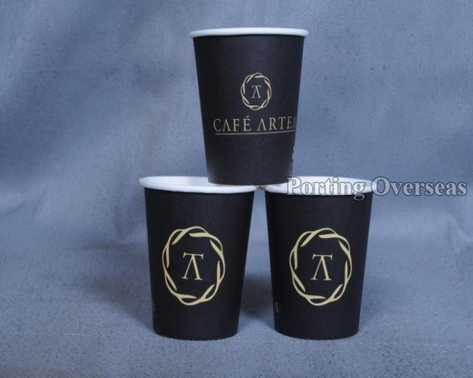 Designer Paper Cups