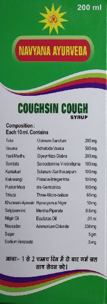 Coughsin Cough Syrup 02