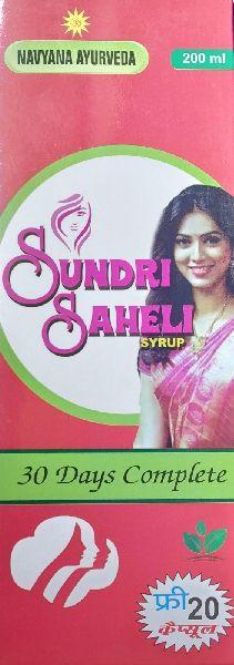 Sundri Saheli Syrup 01
