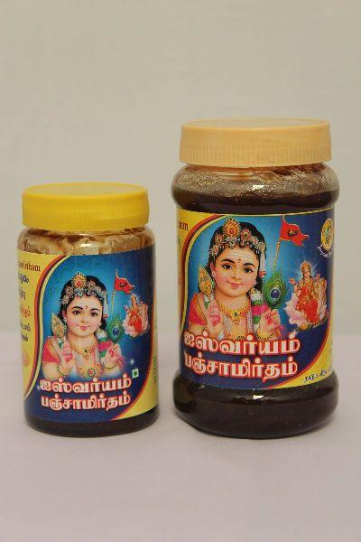 Aishwaryam Panchamirtham 01