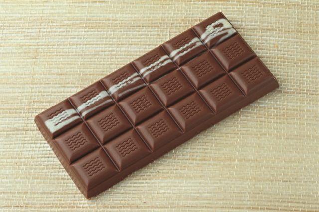 Choco Bar 01