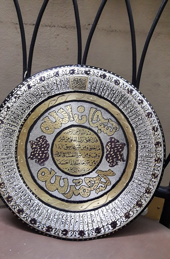 Handmade Copper Craft Islamic Plat 01