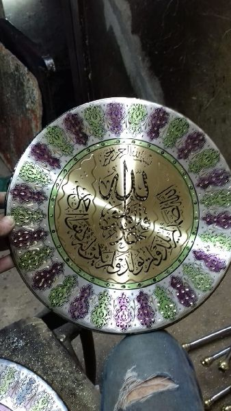 Handmade Copper Craft Islamic Plat 09