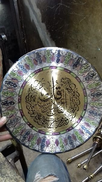Handmade Copper Craft Islamic Plat 10
