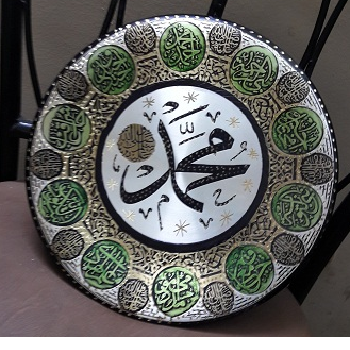 Handmade Copper Craft Islamic Plat