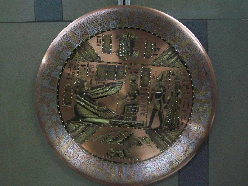 Handmade Copper Craft Pharaonic Plate 08