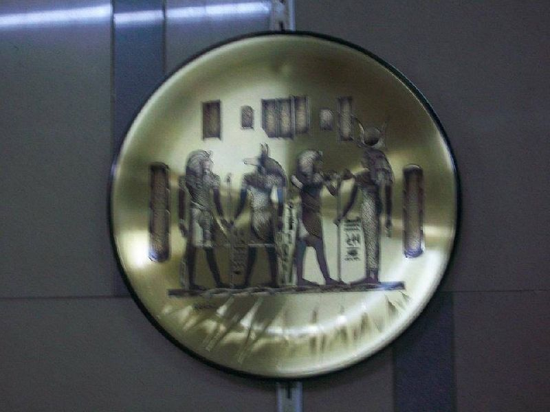 Handmade Copper Craft Pharaonic Plate 09