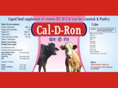 Cal-D-Ron Liquid Feed Supplement