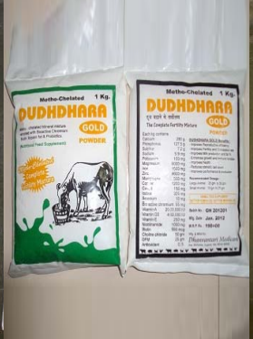 Dudhdhara Gold Mineral Mixture Powder Feed Supplement 02
