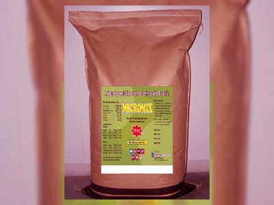 Micromix Poultry Power Feed Supplement