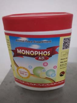 Monophos Animal Powder Feed Supplement
