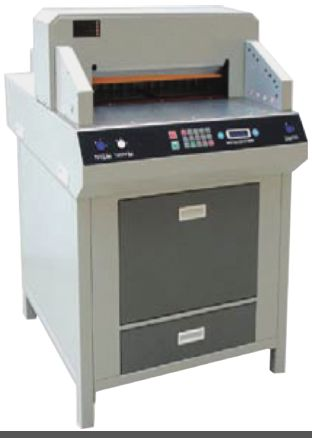 4808HD Electric Paper Cutter Machine