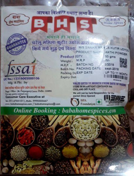 Fenugreek Powder Supplier,Wholesale Fenugreek Powder Distributor in