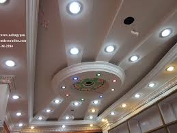 Gypsum False Ceiling Designing Service