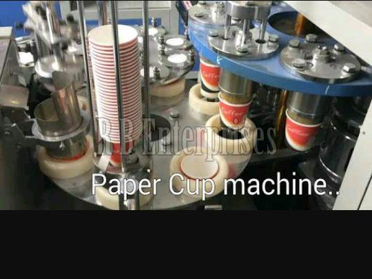 Paper Cup Making Machine 02