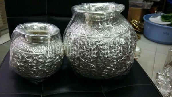 Silver Surahi Set