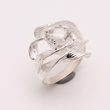 Green Amethyst Gemstone ring