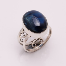 Natural Kyanite silver ring