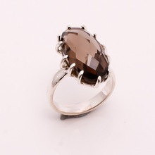 Natural Smoky Gemstone ring