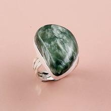 Seraphinite Gemstone ring