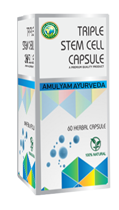 Triple Stem Cell  Capsule