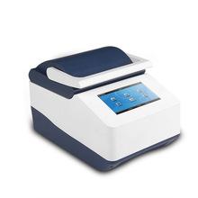 PCR Meter