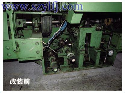 B5 Frequency Invertion Control Modification Of Mule Spinning Machine