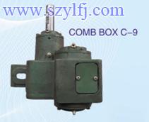 Carding Machine C9 Comb Box