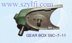 Carding Machine Gearbox