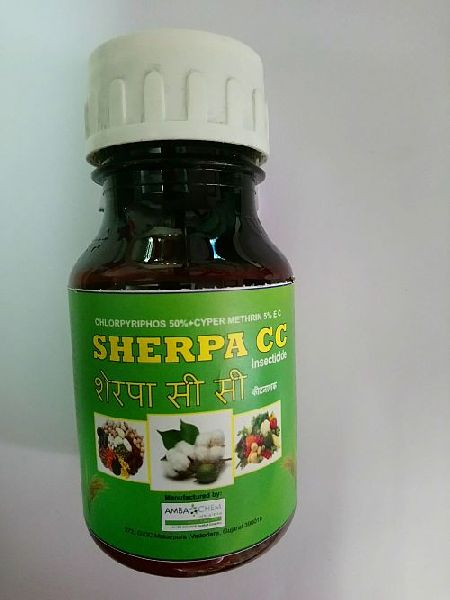 Sherpa CC