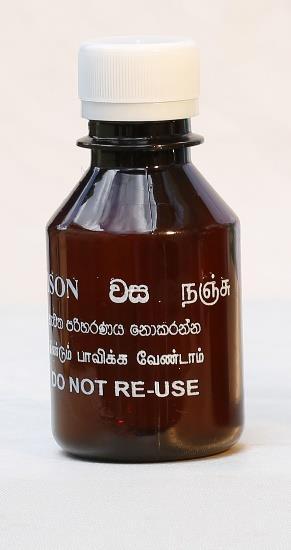 CF15100PP Agro Chemical Pet Bottle