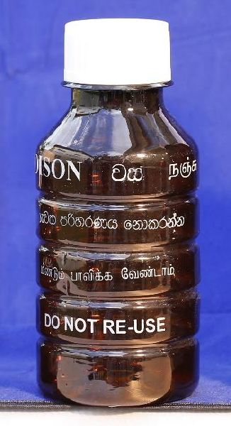 CF26500PP Agro Chemical Pet Bottle