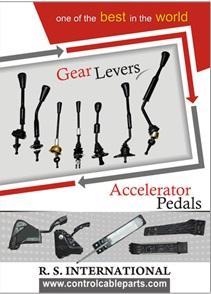 gear levers