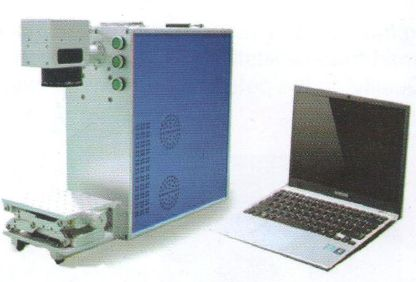 Portable Fiber Laser Marking Machine 01