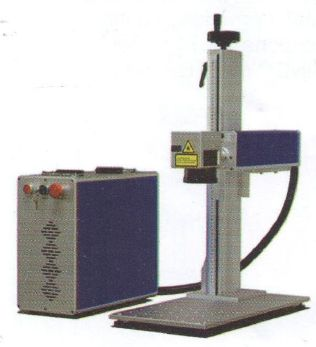 Portable Fiber Laser Marking Machine 02