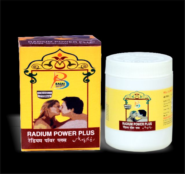 Baqai Radium Power Plus Pills