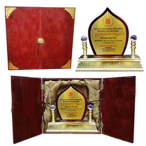 BOX FRAME TROPHY