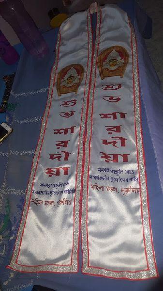Uttariya Honor Stole 02