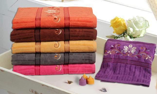 Gavik Fancy Towel