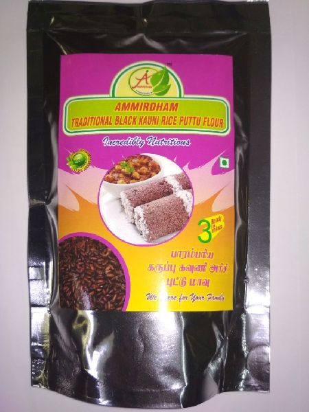 Black Wild Rice Puttu Flour
