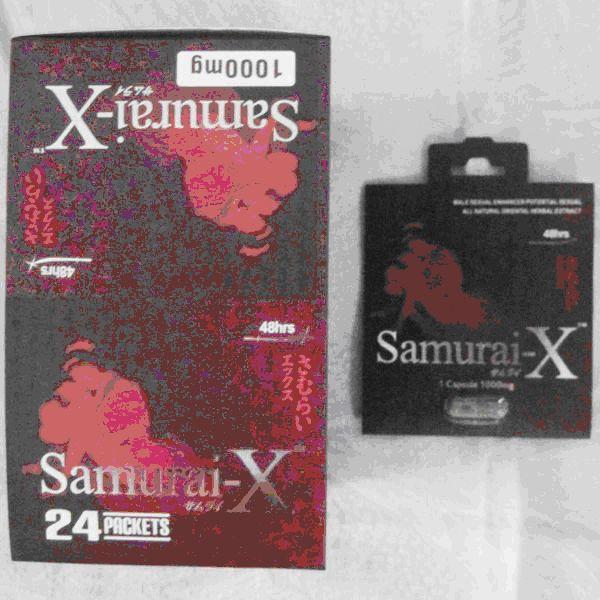 Samurai-X Gold Capsules